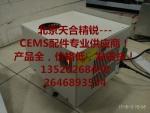 CEMS聚光制冷器