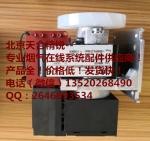 采样泵PM24407-86 烟气在线监测配件