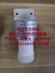 CEMS空氣過濾器