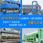 鎮江催化燃燒環保設備|rco催化燃燒爐|催化燃燒裝置廠家