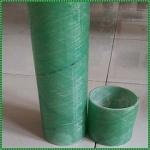 专业生产dn100 dn150 dn200玻璃钢电力管 价格