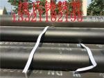 铸铁管 DN50-DN300的泫氏铸铁管 铸铁管批发