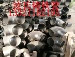 北京铸铁管 泫氏铸铁管批发