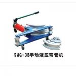 DWG-3B电动液压弯管机 鞍山厂家直销