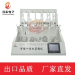 智能化一體蒸餾儀GY-ZNZLY-6,武漢實驗室用蒸餾儀價格