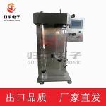 喷雾造粒干燥机|GY-GTGZJ郑州不锈钢喷雾干燥机-归永