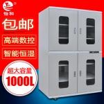 供应1000L工业电子防潮箱 电子干燥箱 IC芯片防潮柜