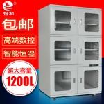 供应全自动调节控湿干燥箱 LED专用低湿度防潮箱