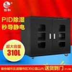 310L防静电防潮柜 电子IC防潮箱 低湿干燥柜