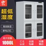 供應1000L工業電子防潮箱 電子干燥箱 IC芯片防潮柜