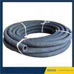鞍山供应 高质量19mm夹布输油胶管 高压胶管