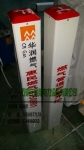 长输管道玻璃钢标志桩的价格#地埋管线标志桩价格