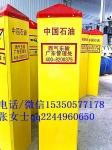 陕西西安玻璃钢标志桩生产厂家价格